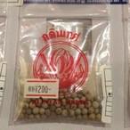 白胡椒 dried white pepper พริกไทยเม็ดขาวซองแผง 5g