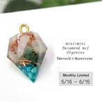 【5/16~6/15限定】ミニミニダイヤ型オルゴナイトチャーム エメラルド&ムーンストーン