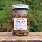 「こだわり・沢もだし」※(ナラタケ・サモダシ・ボリボリ)250g