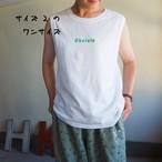 海上がりノースリーブTシャツ 11C54G B柄サイズ2 11C56G D柄 サイズ2  11C57G E柄 サイズ2