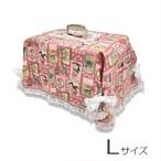 キャリーカバー(ローズピンク柄 Lサイズ)【CK-015L】
