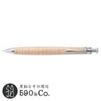 【工房 楔】0.5mmペンシル楔 (楓 ちぢみ杢) B