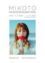 東京女子流「此処に在るもの」Photographed by庄司芽生 写真展限定パンフレット