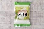 米粉500g ~ 品種改良前のお米。従来コシヒカリ~ ホタルの舞う田んぼの米粉