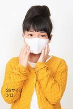 新「ぷる♥」マスク SSサイズ 無地2枚組 しっとり保湿・UVカット・ワイヤー同封 日本製