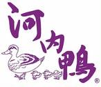 もも肉(約2kg)G20大阪サミット正式食材