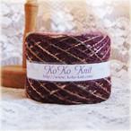 §koko§ for you~落ち着いた大人色~1玉55g 段染め フェザー 引き揃え 毛糸 オリジナル糸 ボルドー