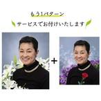 遺影加工 カサブランカ 紫 キキョウ 花とご婦人 D-006