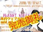 東京ワンマン先行ウェブチケット11/17(土)下北沢ガレージ蓮音まゆバンドワンマン
