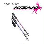 KIZAKI キザキ トレッキングポール ハングストップ+コマ式:細身 女性向け KTAE-110PI