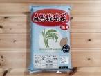 玄米5kg 自然栽培歴15年以上ササニシキ