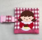 「プリン大好き   ビビットピンク2」 保冷袋付きランチベルト