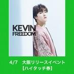 4/7 大阪リリースイベント CD(ハイタッチ会)