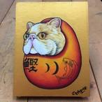 【原画】happy 猫 ダルマ