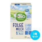 [2箱セット] dmBioビオ粉ミルク 600g (Pre~2)