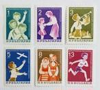 ピオニール青年団 / ブルガリア 1965