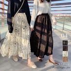 マキシスカート 柄 ロングスカート 春 ウエストゴム スカート ミモレ丈スカート