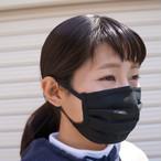 【ネーム無し】高機能フェイスマスク  接触冷感  吸水速乾 日本製  洗濯可 夏マスク