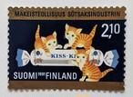 スイート・インダストリー / フィンランド 1991
