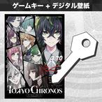 東京クロノス +デジタル壁紙