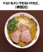 【3食入り】廣島らぁめん