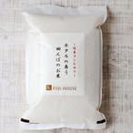 玄米10kg ~ 品種改良前のお米。従来コシヒカリ~ ホタルの舞う田んぼのお米