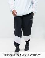 大きいサイズ【PUMA PLUS】プーマ・ロゴ ジョガーパンツ ブラック