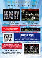【投げ銭】5月30日(土)THE MIX LIVE ON LINE(配信ライブ)