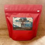 SEVENTH HEAVEN ~AGE of NOVO~ インド ポアブス農園 セブンスヘヴン ナチュラル 150g