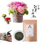 【贈り物】【お花とお茶のプレゼント】〈アレンジメントフラワー ピンク〉