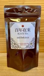 百年在来紅茶夏摘み