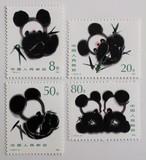 パンダの赤ちゃん / 中国 1985