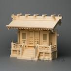 横通三社宮 板屋根 1尺5寸(一枚扉)