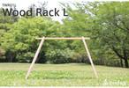 Cridas(クリダス) Wood Rack L アウトドア用 ウッドラックL TWR01L ヒノキ 国産木材 レッグ部分のみ テーブル キャンプ バーベキュー BBQ 用品 キャンピング グッズ