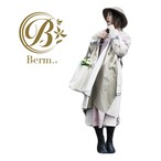 【春セール】個性派 デザイン トレンチコート バイカラー【BM31J0114】