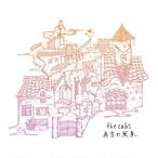 【the cabs】CD 再生の風景
