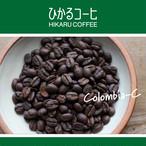 コロンビア(中煎り コーヒー豆)/ 100g