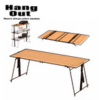 HangOut (ハングアウト) Crank Stacking Rack (Wood) クランク スタッキング ラック ウッド アウトドア 用品 キャンプ グッズ テント 重ねる スタック ファニチャー サイト 組み合わせ 家具 木製 ファミリー