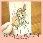 【名刺】ガーディアンアート