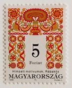 刺繍 5F / ハンガリー 1998