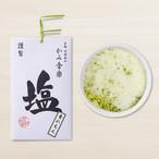 青レモン塩  (季節限定)/ Green lemon salt  (seasonal product)