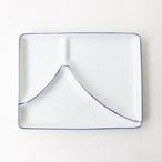 【SL-0061】磁器 仕切皿 フジサン