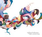 【予約/LP】V.A.(HYDEOUT PRODUCTIONS & NUJABES presents) - First Collection