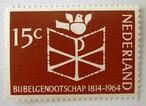 聖書協会150年 / オランダ 1964