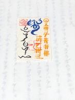 神代文字の香り付き携帯用手漉き和紙
