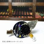 黒花と紫蝶のコサージュピン ブルー系