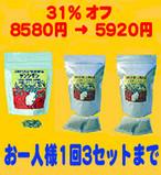 サンシモン セット3番 (三角粒 400粒 約100g(1袋) + シモン茶90g(3gx30p 焙煎・シモンイモ入り 2箱