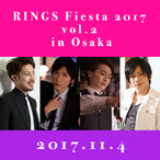 【RINGS】11.04 RINGS Fiesta 2017 vol.2 in Osaka
