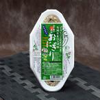 有機玄米おにぎり-わかめ 「那須くろばね芭蕉のお米」100%使用  [Organic brown rice with seaweed]