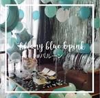 【30個】バルーン 【Tiffany blue mix】【pink mix】誕生日 飾りつけ 1歳 プレゼント 女の子 男の子 バースデーインテリア